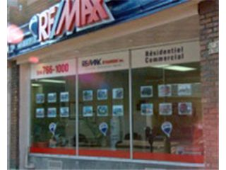 Office of RE/MAX DYNAMIQUE INC. - Verdun