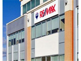 Office of RE/MAX PRIVILÈGE INC. - Saint-Hubert