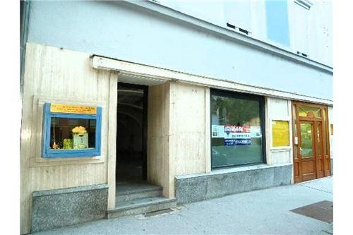 Eingang Geschäft