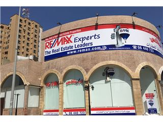 OfficeOf RE/MAX Experts - Tripoli