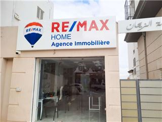 Office of RE/MAX Home - Boumhel