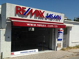 OfficeOf RE/MAX JASMIN - Mutuelle Ville
