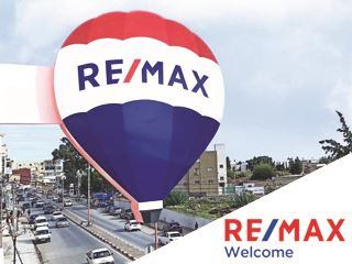 Office of RE/MAX Welcome - La-Soukra