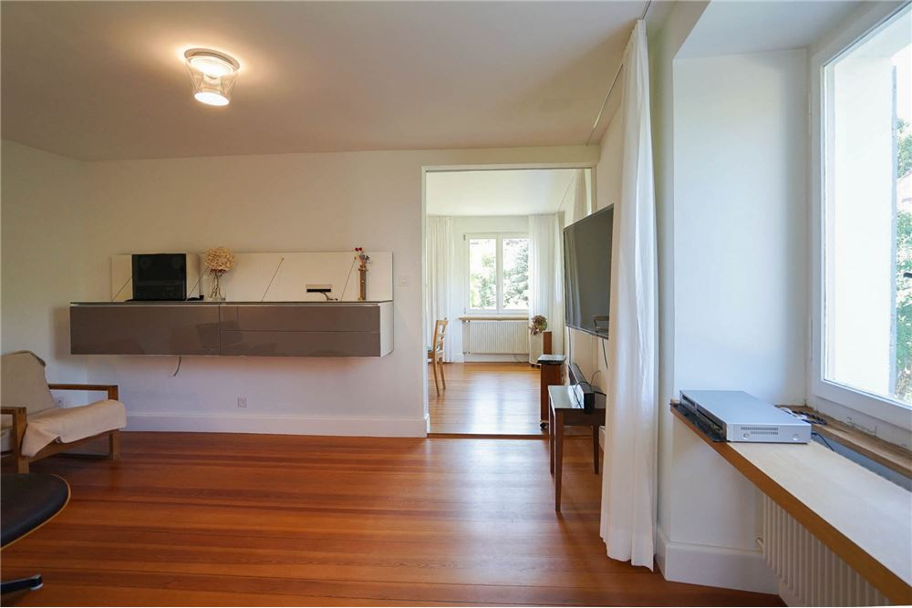 4.5-Zimmer Wohnung 5073 Gipf-Oberfrick kaufen