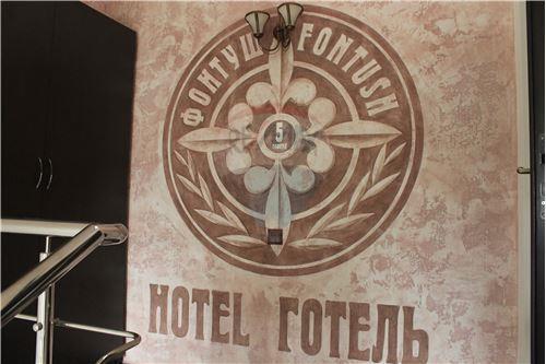 Готель - Продаж - Івано-Франківськ - 48 - 116014019-53