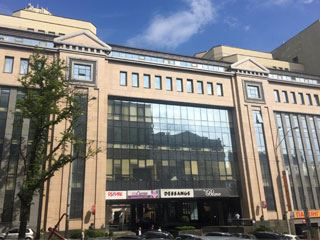 OfficeOf RE/MAX Elite and Commercial group - Kyiv