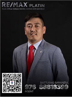 Bayanzul Battushig - RE/MAX PLATIN