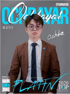 Ochbayar Otgonbayar - RE/MAX PLATIN