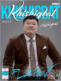 Khishigbat Ganbold - RE/MAX PLATIN