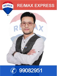 Davaasuren Batsuren - RE/MAX Express