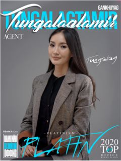 Tungalagtamir Gankhuyag - RE/MAX PLATIN