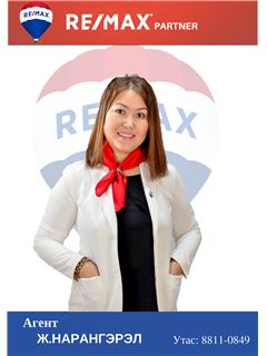 Narangerel Janlavtsogzol - RE/MAX PARTNER