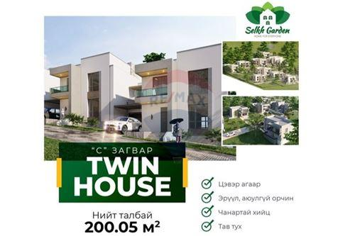 residential House/Detached House for sale зар #: 4244 1