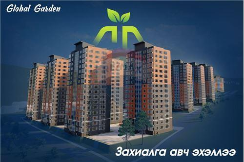 residential Apartment/Condo for sale зар #: 3327 1