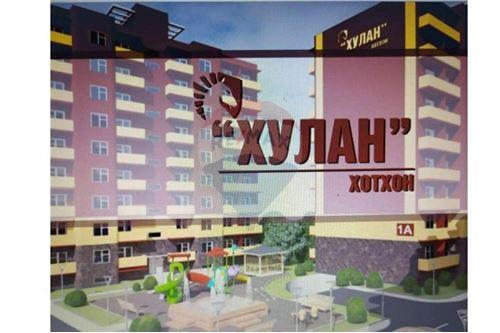residential Apartment/Condo for sale зар #: 10043 1