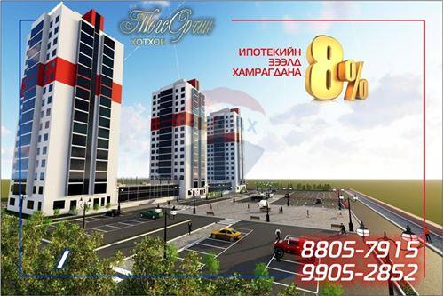 residential Apartment/Condo for sale зар #: 10198 1