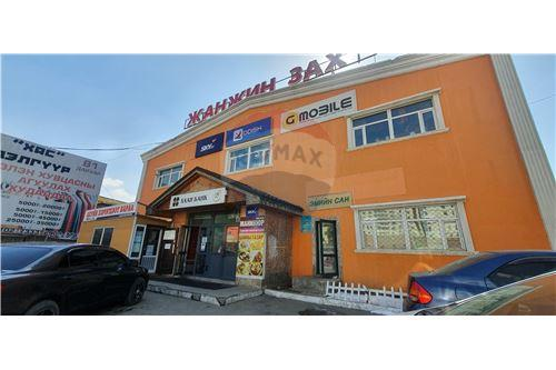 commercial Land for sale зар #: 4533 1