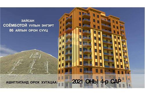 residential Apartment/Condo for sale зар #: 4062 1