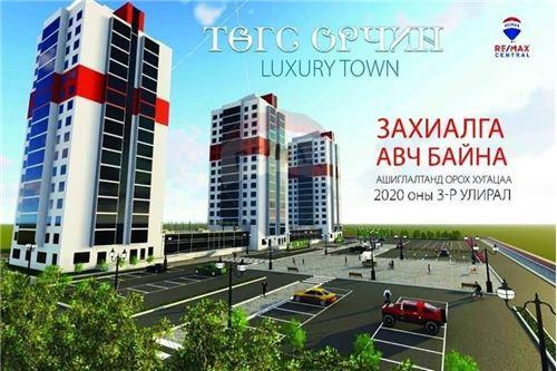 residential Apartment/Condo for sale зар #: 4470 1