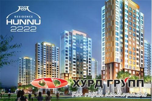 residential Apartment/Condo for sale зар #: 4056 1