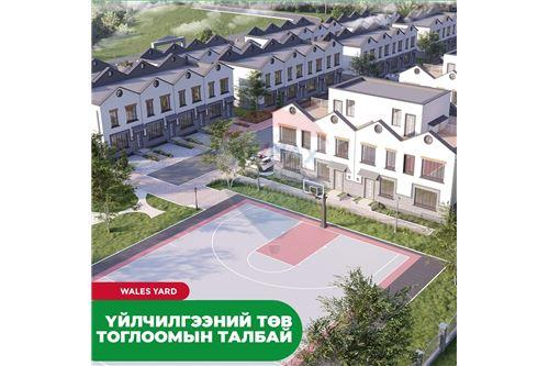 residential House/Detached House for sale зар #: 10498 1