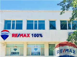 Office of RE/MAX 100% - Баянгол