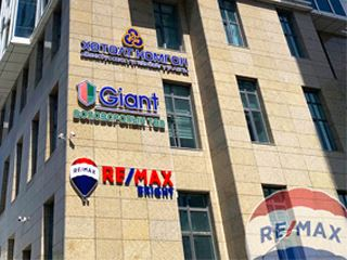 Office of RE/MAX BRIGHT - Хан-Уул