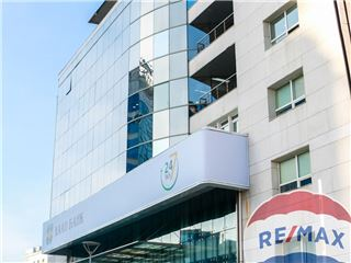 Office of RE/MAX Elite - Сүхбаатар