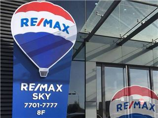 Office of RE/MAX Sky - Хан-Уул
