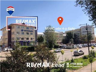 Office of RE/MAX Lead - Сүхбаатар