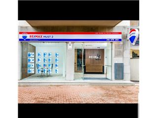 Office of RE/MAX - Must II - Odivelas