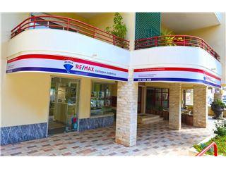 Office of RE/MAX - Vantagem Atlântico - São Domingos de Rana