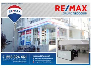Office of RE/MAX - Negócios II - Braga (São Vítor)