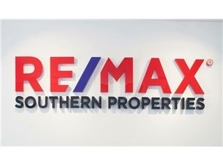 Office of RE/MAX SOUTHERN PROPERTIES - Galle