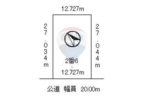 旭川市, 北海道 - 売買 - 3,500,000 円