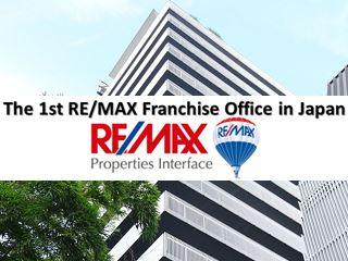 OfficeOf RE/MAX Interface - 港区