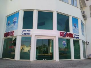 Office of RE/MAX CAPITAL - Strovolos