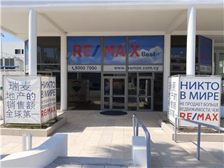 Office of RE/MAX BEST - Pafos