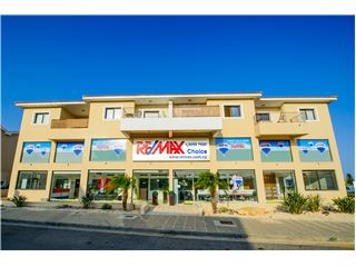 Office of RE/MAX CHOICE - Paralimni