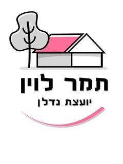 תמר לוין Tamar Levine - רי/מקס נוף RE/MAX View