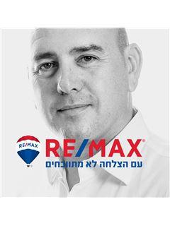 זכיין/בעלים - משה רוזנצווייג Moshe Rozentzweig - RE/MAX IRC
