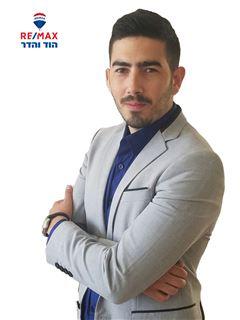 ירין קציר Yarin Katzir - רי/מקס הוד והדר RE/MAX Hod VeHadar
