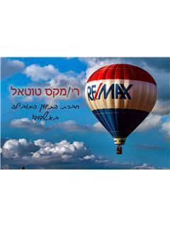 אליאס אלישע Elias Elisah - רי/מקס טוטאל RE/MAX TOTAL