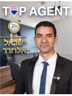 ישראל אלחרר Israel Elharar - רי/מקס פלוס RE/MAX PLUS