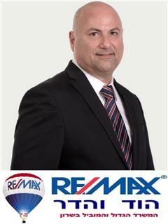 מקס ליחובסקי Max Lichawski - רי/מקס הוד והדר RE/MAX Hod VeHadar