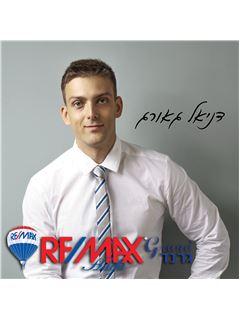 דניאל גאורג Daniel George - רי/מקס RE/MAX Grand