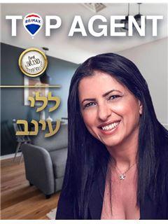 ללי עינב בן יוסף Lali Einav Ben Yosef - רי/מקס פלוס RE/MAX PLUS