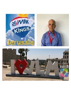 אלי אזולאי Eli Azoulay - רי/מקס RE/MAX Kings