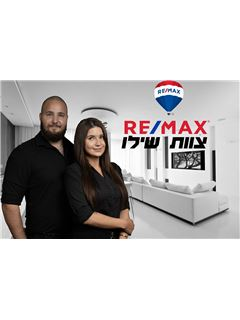 Team Manager - אנדריי שילו Andrey Shilo - רי/מקס RE/MAX Grand