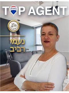 נעמי רביב Naomi Raviv - רי/מקס פלוס RE/MAX PLUS